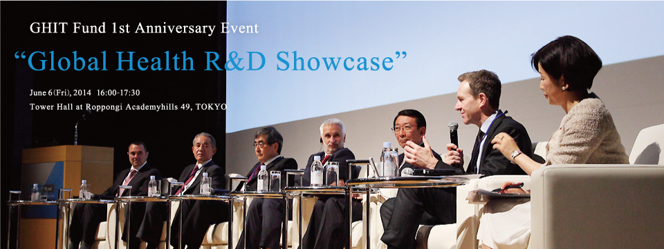 GHIT Fund 1st Anniversary Event -Global Health R&D Showcase-
