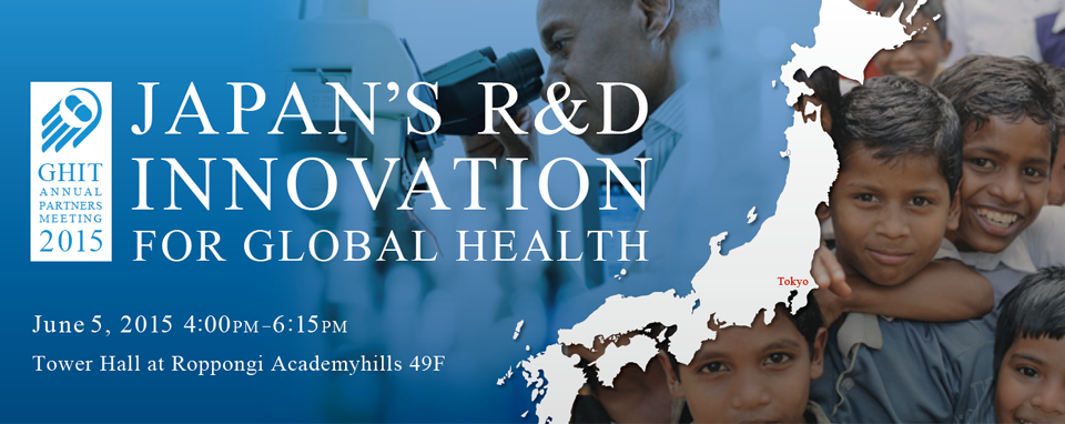 GHIT | Global Health Innovative Technology Fund