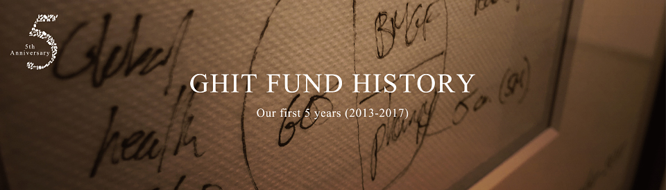 GHIT Fund 5th Anniversary : History