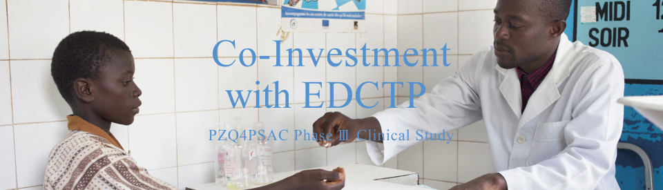 EDCTP and Global Health Innovative Technology Fund partnership for the development of a paediatric formulation for schistosomiasis